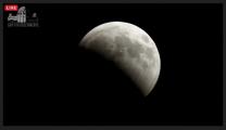 Zatmění Měsíce 4. dubna 2015 ve 12:49 SELČ z Griffithovy observatoře. Autor: Griffithova observatoř.