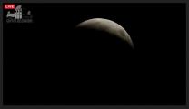 Zatmění Měsíce 4. dubna 2015 ve 13:22 SELČ z Griffithovy observatoře. Autor: Griffithova observatoř.