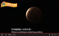 Barvy v zemském stínu při zatmění Měsíce 4. dubna 2015. Autor: Hong Kong Observatory.