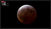 Krátce po úplném zatmění Měsíce 4. dubna 2015. Autor: Griffithova observatoř.