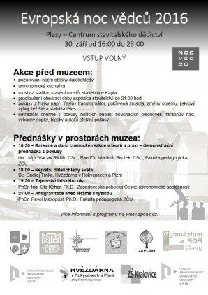 Program Noc vědců 2016 - Západočeská pobočka Autor: Josef Jíra