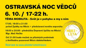 Noc vědců v Ostravě Autor: Hvězdárna a planetárium Ostrava