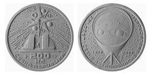 Návrh pamětní mince ČNB k příležitosti 100. výročí České astronomické společnosti - 1. cena Autor: Martin Černický