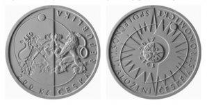 Pamětní mince ČNB k příležitosti 100. výročí České astronomické společnosti - realizovaný návrh (2. cena) Autor: Martin Černický