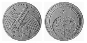 Návrh pamětní mince ČNB k příležitosti 100. výročí České astronomické společnosti -  3. cena Autor: Martin Černický
