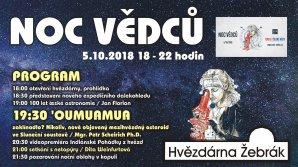 Plakát - Noc vědců Hvězdárna Žebrák Autor: Hvězdárna Žebrák
