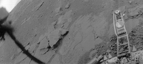 Veněra 13 část upraveného obrázku panoramatu Autor: Don P. Mitchell