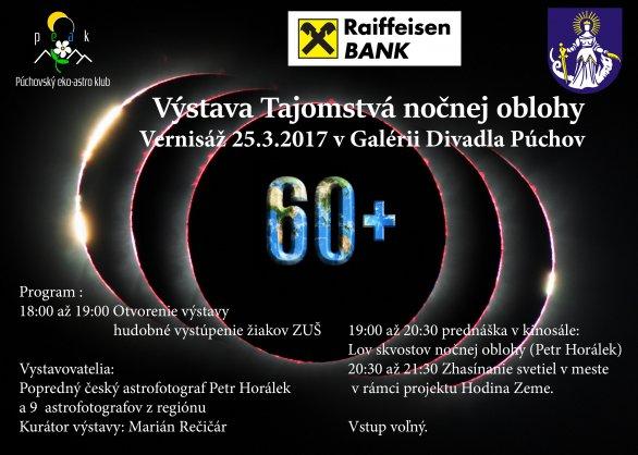 Hodina Země a výstava Tajomstvá nočněj oblohy 25. března 2017 v Púchově. Autor: Púchovský eko-astro klub.