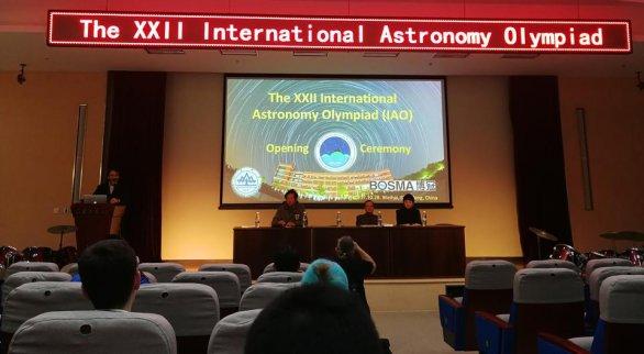 Ceremoniál slavnostního zahájení IAO 2017 na Shandong University ve Weihai Autor: Ota Kéhar