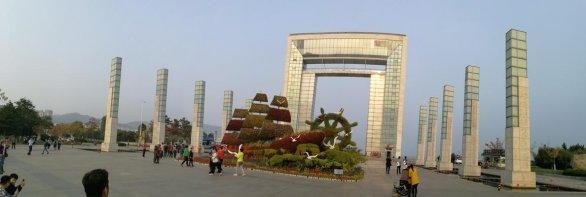 Výlet k Happiness Gate ve Weihai Autor: Ota Kéhar